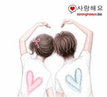 86 Gambar Animasi Romantis Korea HD